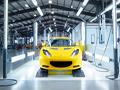 Lotus_factory_thumb