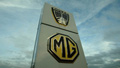 mg rover blog thumb